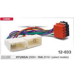 CARAV 12-033 ISO Радио адаптер для/HYUNDAI 2009 +/для KIA 2010 + (выберите модели) жгут проводов разъем свинцовый ткацкий станок Кабельный разъем