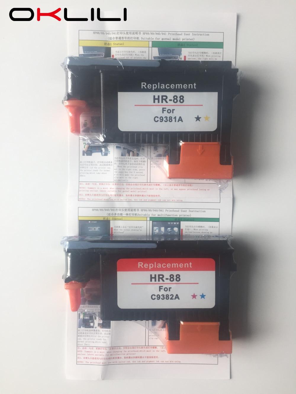 for HP 88 C9381A C9382A Printhead Print head for HP K550 K5400 K8600 L7000 L7480 L7550 L7580 L7590 L7650 L7680 L7710 L7750 L7780