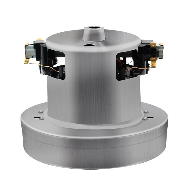 مكنسة كهربائية عالمية 2000 واط موتور PY-29 220 فولت-240 فولت قوة كبيرة 130 مللي متر ID استبدال مكنسة كهربائية ملحقات أجزاء
