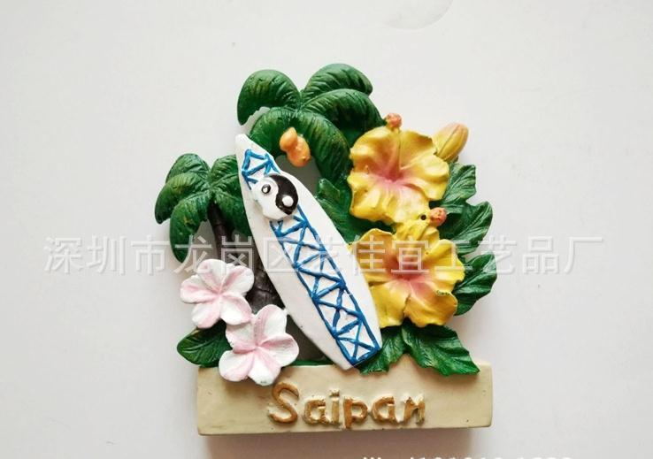 Saipan Coco flor velero viaje refrigerador
