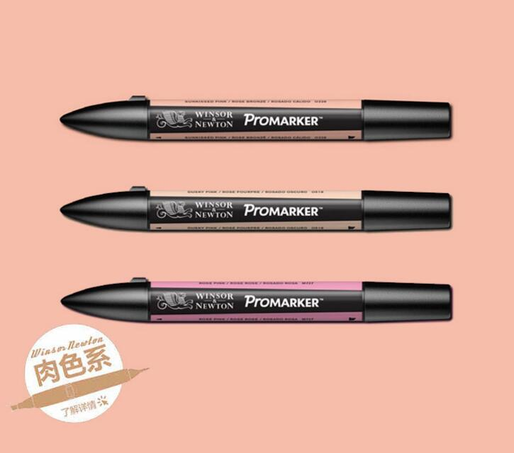Marcador gráfico Winsor & Newton Promarker de doble punta colores de piel