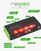 Smart 6L Petrol 4L Diesel Car Jump Starter 1000A Peak 80000mah Car Battery Power Bank 12V Auto Portable with Bag