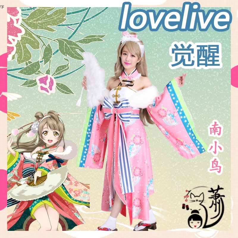 Minami Kotori amor. Festival de Primavera Cosplay traje de Kimono de mujer vestido Cheongsam del ventilador B