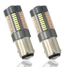 Feu diviseur Super lumineux   2 pièces, double couleur blanche, jaune, 1157 BAY15D S25 P21W