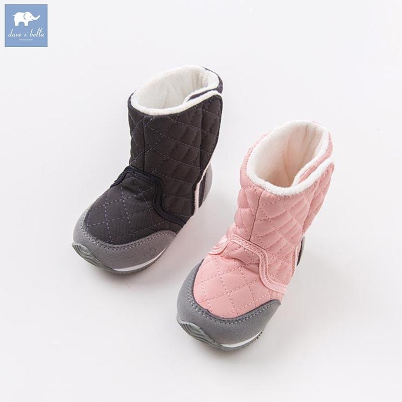 DB5349 Dave Bella Otoño Invierno babay niño niña botas de nieve marca zapatos