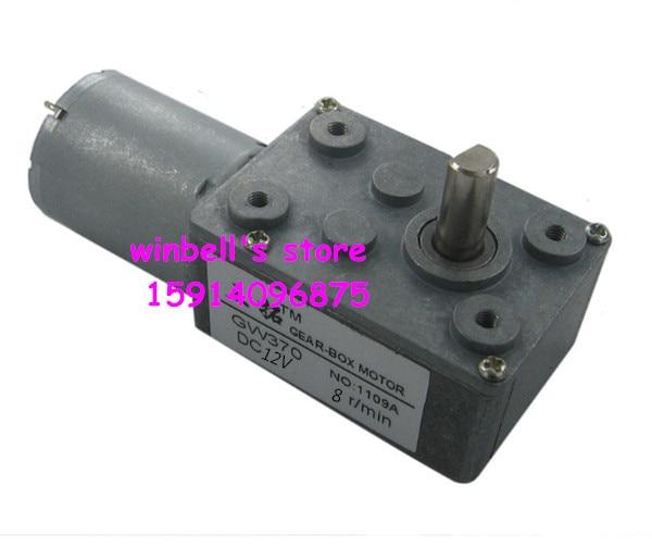 Envío gratis ¡alto par de motor de engranaje de GW370 12V 12V 8rpm DC motor ~