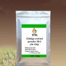 100g-1000g Ginkgo biloba liść proszek Ginkgo wyciąg/yin xing/98% proszek