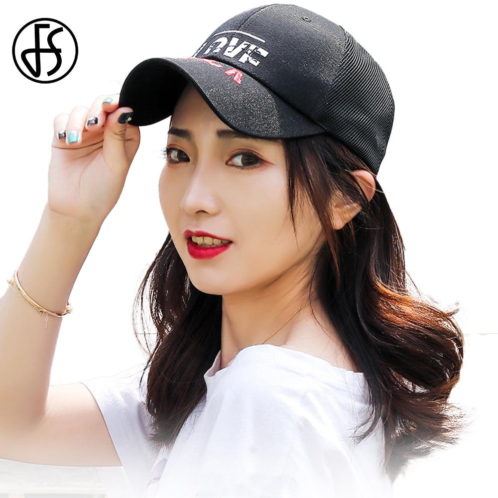 FS 2019 新韓国メッシュ稼働女性ガールストリートスナップバックヒップホップ野球キャップヒップホップキャップキャスケットのトラック運転手黄色キャップ