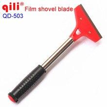 QILI QD-503 auto aufkleber werkzeug tönungsfolie entfernen schaber haus und gardon reinigung werkzeuge stahl schaufel bodenschaber 20x10 cm
