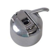 Machine à coudre en argent bobine de métal   Étui pour bobine de métal pour Toyota frère Janome Elna Bernina Singer Kenmore outil de Machine à coudre