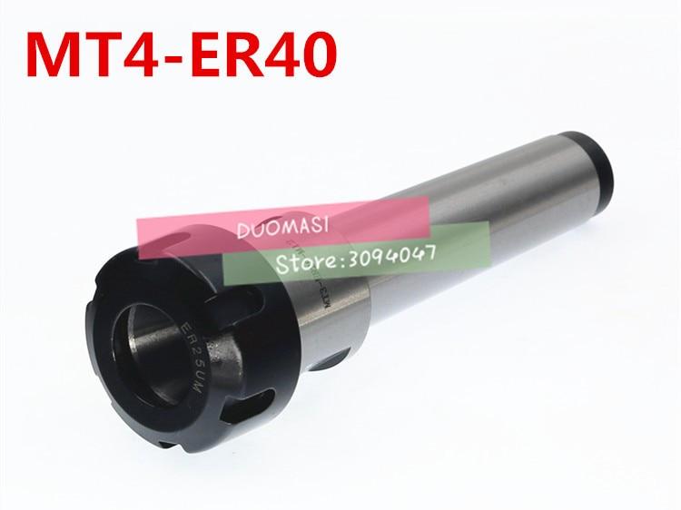 Совершенно новый прецизионный патрон MT4 ER40, патрон с конусом Морзе, MT4-ER40 патрон