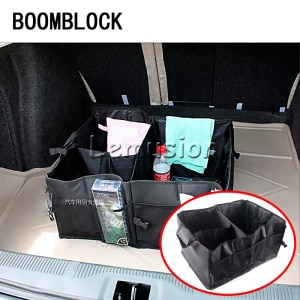 BOOMBLOCK Car Trunk Storage Box For Ford Focus 2 BMW E46 VW Golf 4 Passat B6 Audi A4 Car-styling Folding Backseat Accessories