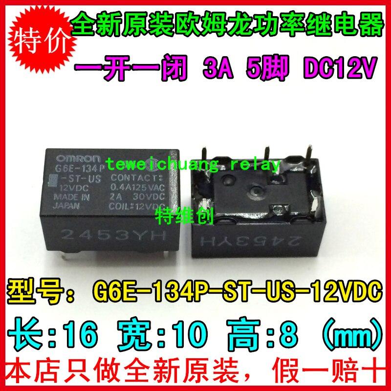 Envío Gratis nuevo original Omron relé 10 unids/lote G6E-134P-ST-US-12VDC G6E-134P-ST-US-12V G6E-134P-ST-US 12VDC 3A 5Pin