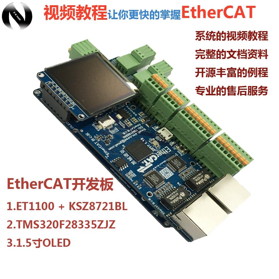 EtherCAT Development Board DSP28335 Development Board ET1100 Parallel Bus SPI EtherCAT