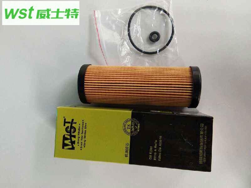 FT4Z-6731-A filtro de aceite para 15 Ford Edge 2.7L 2,7 T