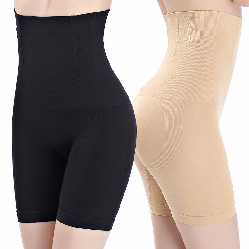 Femmes taille haute corps Shaper culotte ventre contrôle du ventre corps minceur contrôle ceinture amincissante sous-vêtements taille formateur