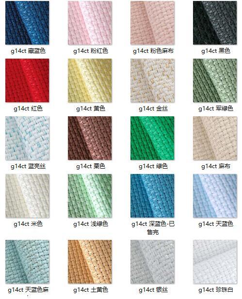 10 unids/lote tamaño de color al azar Aida paño 18ct 28ct 40ct tela de punto de cruz lona pequeña rejilla color manualidades DIY