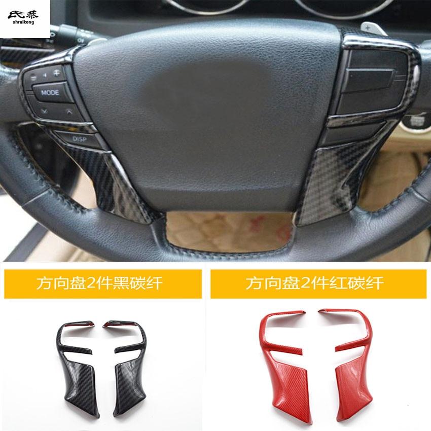 Free Shipping 2pcs/lot ABS Carbon fiber grain steering wheel decoration cover for 2010-2016 Toyota REIZ