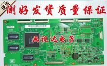 Lc-23y25 Original 34.7 m carte logique v230w1-c v230w1-l02/connexion avec carte de connexion T-CON