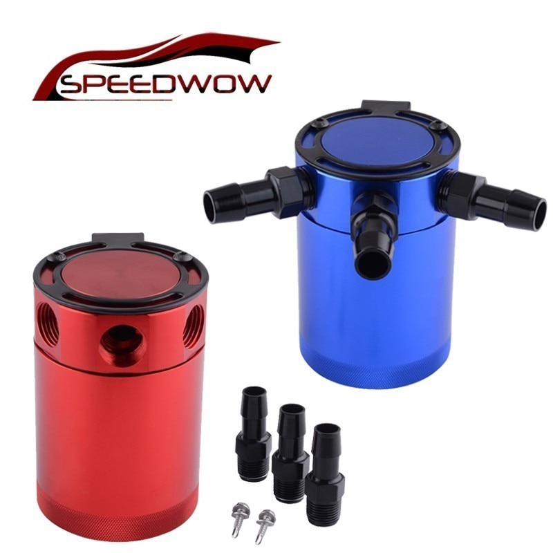 SPEEDWOW Universal Aluminum 3-Port Air-Oil Separator Oil Catch Can Tank Auto Vehicle Waste Gas Oil Recover Pot Oil Tank