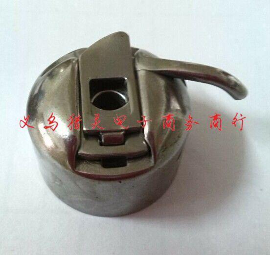 Máquina de coser eléctrica multifunción para el hogar, bobina universal, estuche BC-269