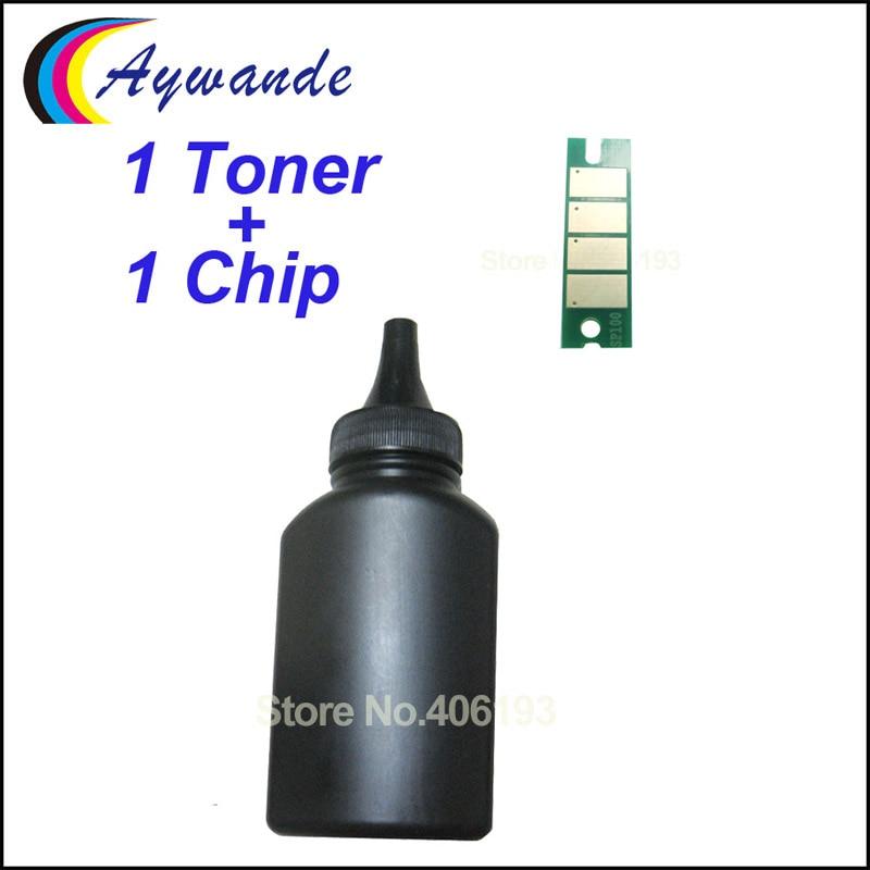 Toner + Chip für Ricoh SP200 SP200s SP200C SP200N SP200SF SP201 SP201S SP201SF SP202 SP202S SP202SF SP210 SP211 su SP 211su