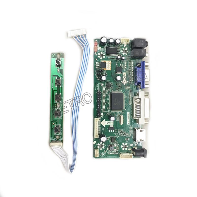 Arcade Spiel Fahrer/1up mit einstellung tastatur für 17 zoll LCD display/monitor zubehör/teile