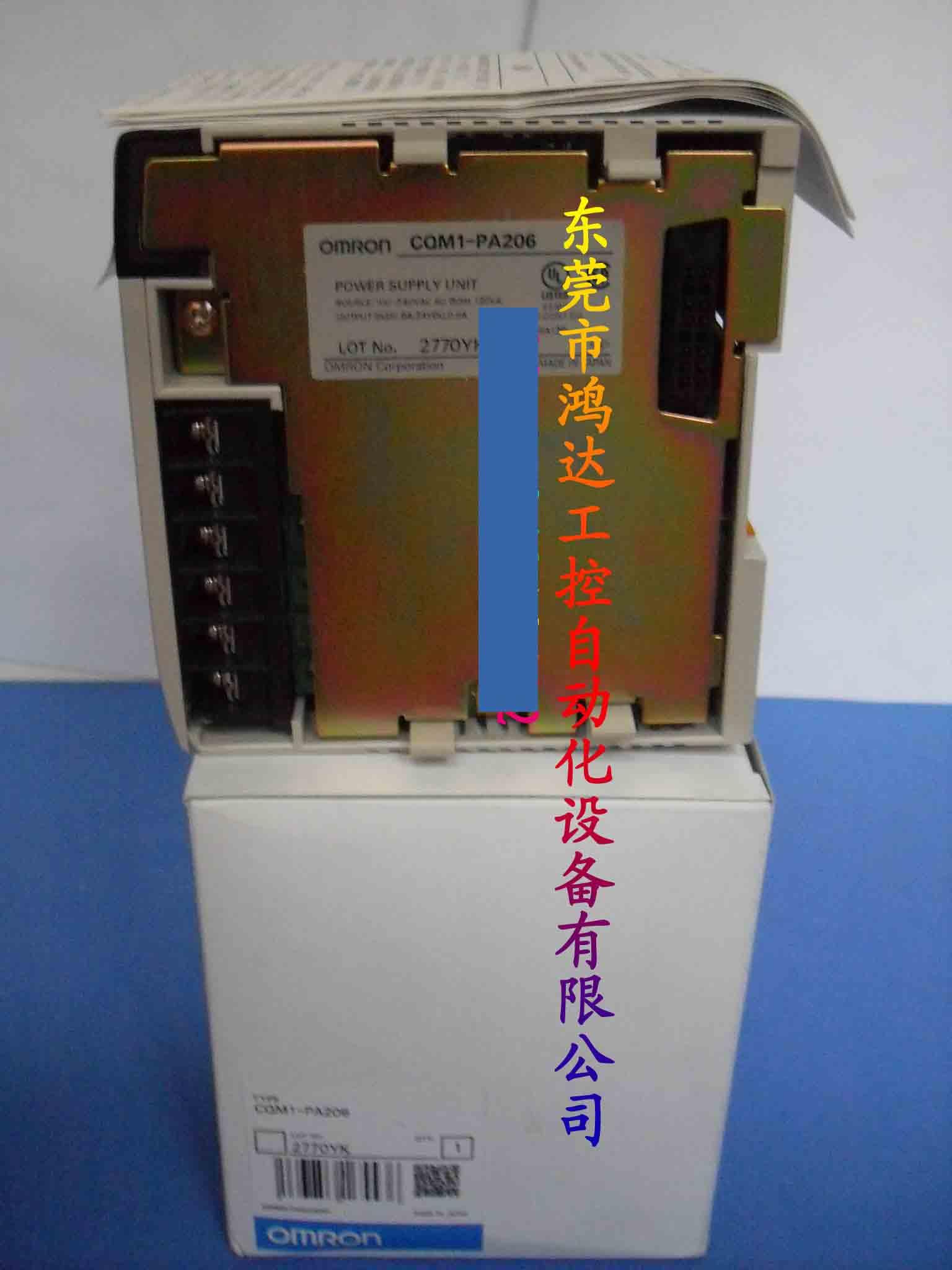 Nuevo módulo PLC CQM1-PA206