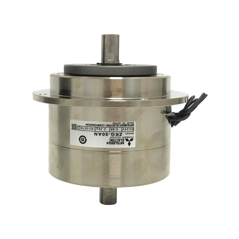 ZKG-AN Type Miniature Magnetic Powder Clutch ZKG-50AN Magnetic Powder Brake For Tension Control