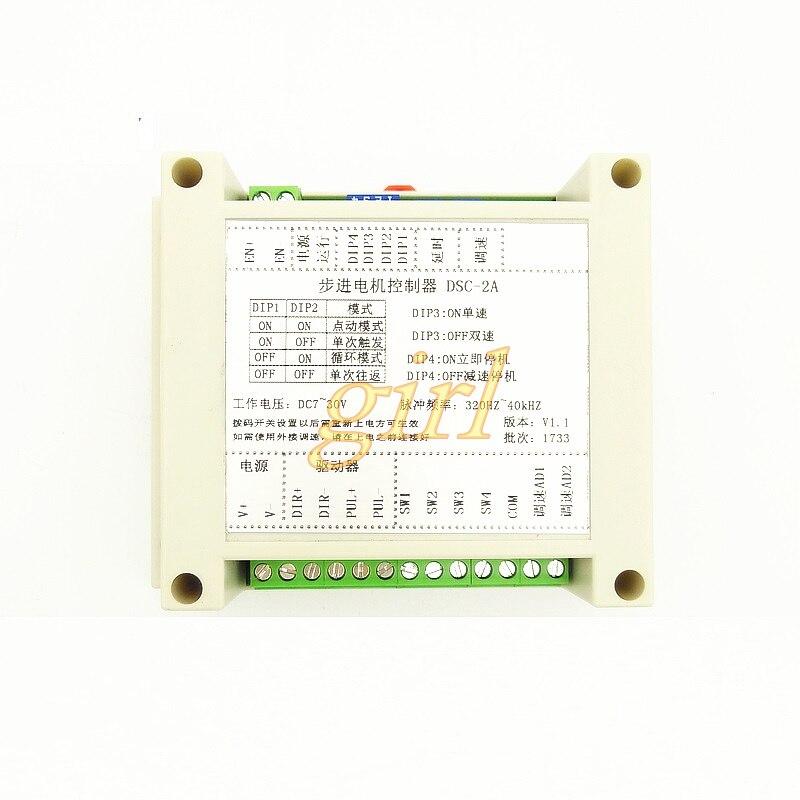 جهاز قياس فرق الجهد PLC, تنظيم السرعة ، تحكم اقتصادي DSC2A