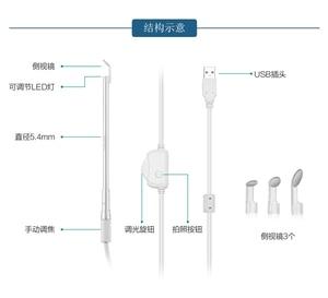 Supereyes Y003 Wireless WIFI 1-500x Visual Ear Pick Endoscope Otoscope