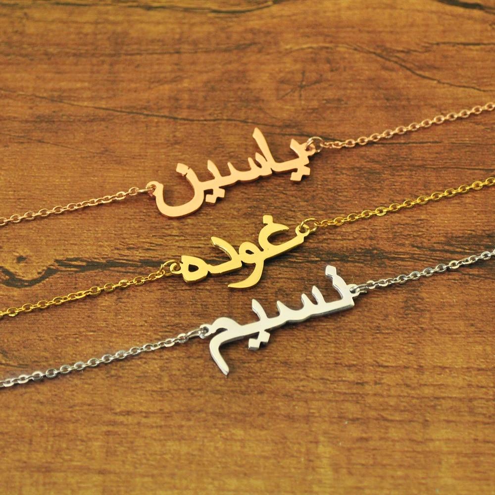Браслет-с-арабским-именем-на-заказ-браслет-с-именной-табличкой-на-заказ-браслет-с-арабским-именем-подарок-для-нее