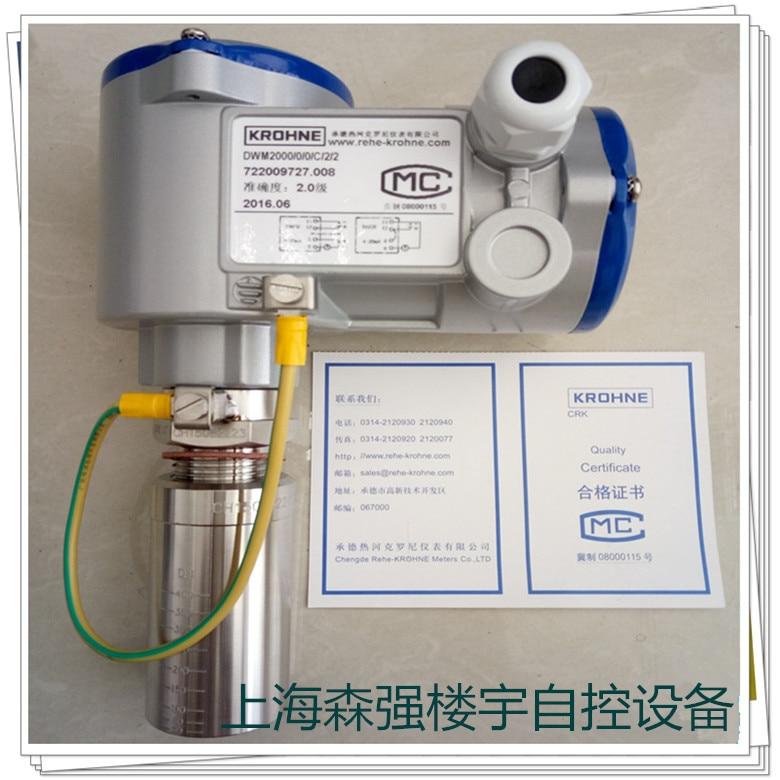 DWM2000II insertion type electromagnetic flowmeter Pipeline range DN50-DN1000