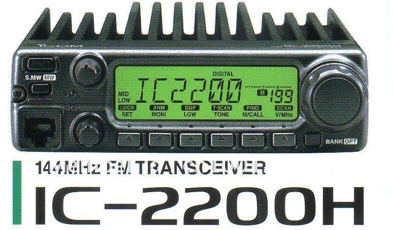 Любительская рация, высокомощный УКВ-трансивер, 65 Вт, бесплатная доставка, IC-2200H
