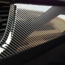DIY 50cmx200cm Car Sticker 5D High Glossy Film Change Color Auto Exterior Carbon Fiber Accessories Interior Film Car Styling