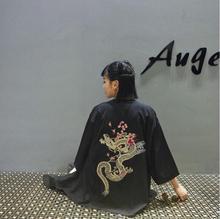 Coréen du dragon broderie kimono cardigan femmes