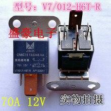 Support de montage de la courroie 12V 70A 4pin   Original nouveau 100% V7/012-H6T-R, relais de préchauffage V7 adaptateur 12V 70A