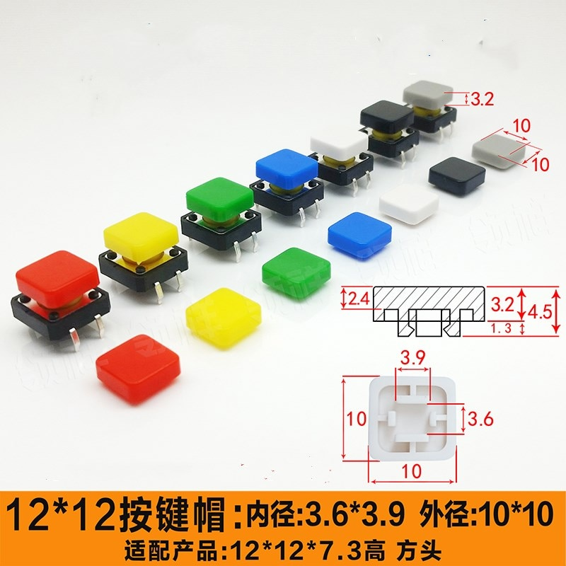 20PCS 7 Kinds of color 12*12 Plastic touch switch cap Protect Cover Caps apply to 12*12*7.3mm key