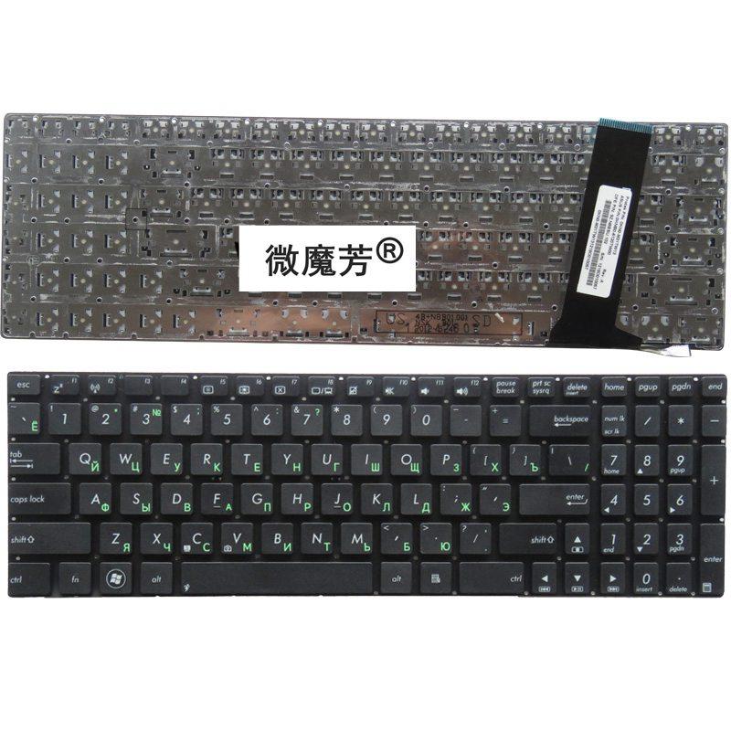 Русская клавиатура для ноутбука ASUS N56 N56V N76 N76V N76VB N76VJ N76VM N76VZ U500VZ N56VV N56VZ U500VZ U500 U500V N56DY RU