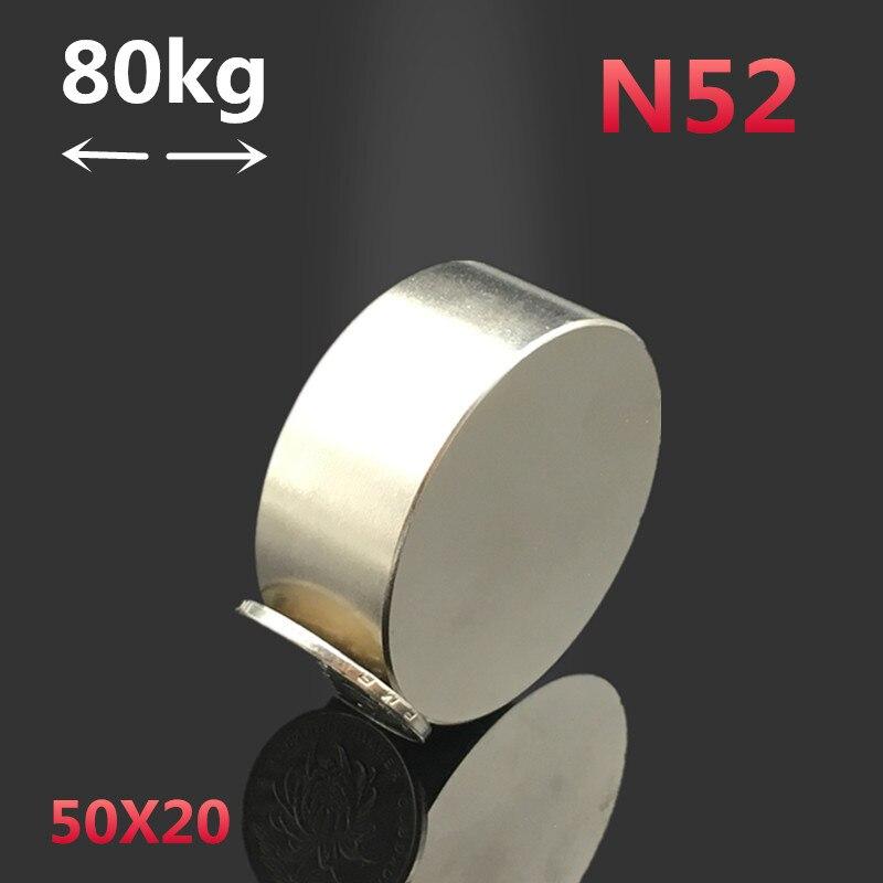Неодимовый магнит N52, супермощный круглый редкоземельный магнит 50х20 мм, 1 шт.