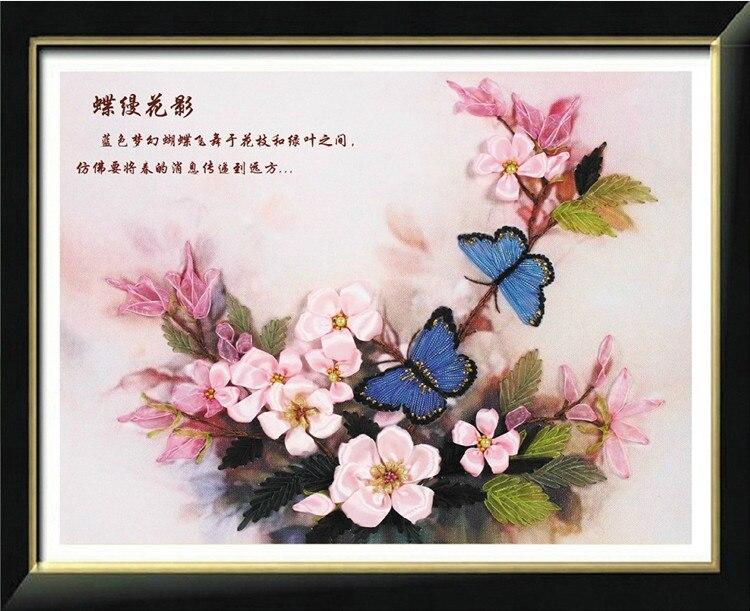 Costura, juego de punto de cruz de cinta DIY para kit de bordado, mariposa flor cinta con cuentas de punto de cruz trabajo hecho a mano decoración de la pared del hogar