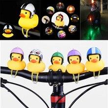 Canard jaune avec casque vélo cloche anneau cloche pour voiture cyclisme vélo vélo tour corne alarme adulte enfants ags et blagues pratiques jouet