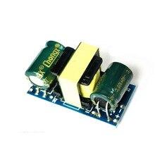 1pcs 12V 400mA AC-DC Isolated Power Buck Converter 220V to 12V Step Down Module