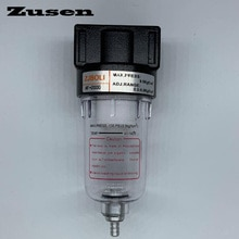 Zusen Pneumatic Air Filter Source Treatment for AF2000 Compressor Oil Water Separation