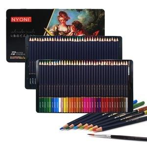 12/24/36/48/72 Colors Watercolor Wood Oil Colored Pencil Premium Soft Core Pencil Water Soluble Colored Pencils For Art Supplies