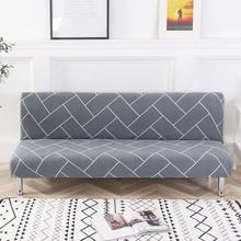 Ligne grise canapé-lit couvre sans accoudoir serré housse de canapé stretch souple housses canapé serviette pour salon à la maison