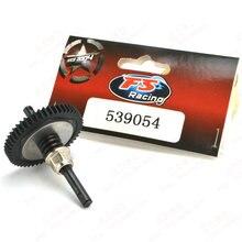 NO.: 539054 Limit Set FS RC Racing Car Scale R/C Spare Parts Accessories