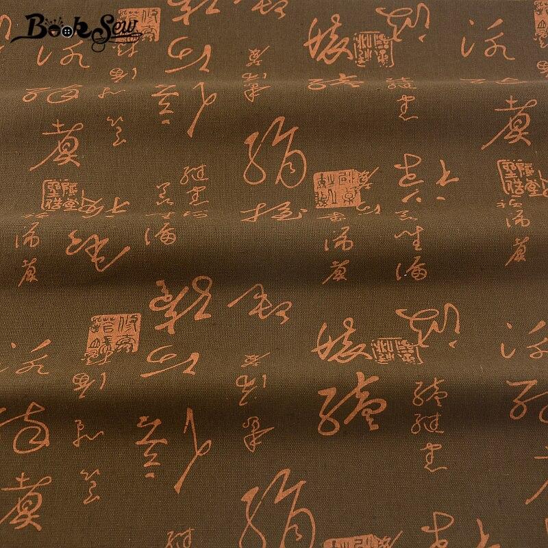 Tela de lino y algodón marrón oscuro Booksew, tejido de estilo chino para bolsa, para cortina o mantel, decoración Zakka, Material de costura CM