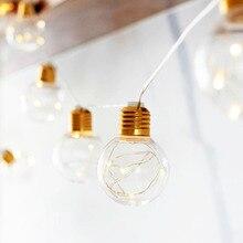 Led واضح غلوب النحاس سلك مصباح سلسلة أضواء 10 لمبات G45 عطلة ضوء 4 متر الطوق ديكور ل Curtyard حديقة نافذة عيد الميلاد شجرة