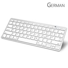Teclado Bluetooth árabe alemán con diseño QWERTZ teclado inalámbrico para Apple iPad iPhone Samsung Ordinateur portátil